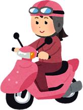 バイクに乗るイラスト