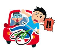 自転車事故イメージイラスト