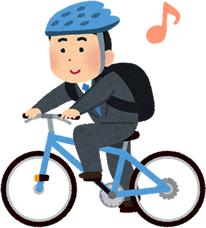 自転車通勤イラスト